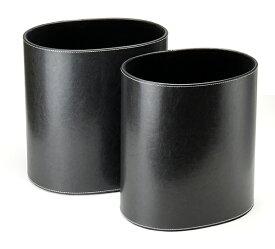 ゴミ箱 ダストボックス レザー調 オーバル 大小2個セット 黒 ブラック
