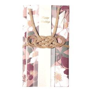 ご祝儀袋 「ブリランテ レッド」 花柄 おしゃれ かわいい のし袋 金封 結婚祝い (キ15R) 【ゆうパケットA選択可】