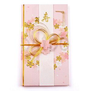 ご祝儀袋 「さくら金封 ピンク キ5P」桜 かわいい のし袋 金封 結婚祝い 【ゆうパケットA選択可】