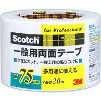 テープスリーエム3MDIY一般用両面テープPGD-75
