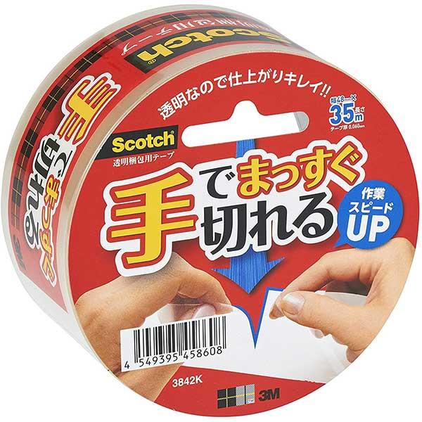 【クーポン配布中】テープ スリーエム 3M DIY 透明梱包テープ 手でまっすぐ切れる 3842K 48×35m