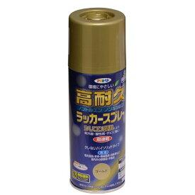 アサヒペン スプレー塗料 高耐久ラッカースプレー 300ml ゴールド