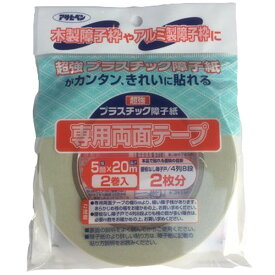 アサヒペン 超強プラスチック障子紙専用両面テープ PT-40 2巻入 M6