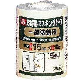 アサヒペン 養生用品 PCマスキングテープ 15mm×18m 一般塗装用 5巻入