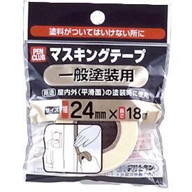 アサヒペン 養生用品 PCマスキングテープ 24mm×18m 一般塗装用 M15