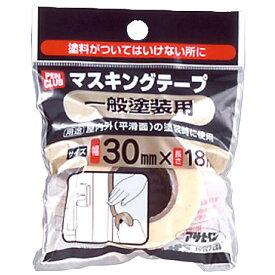 アサヒペン 養生用品 PCマスキングテープ 30mm×18m 一般塗装用