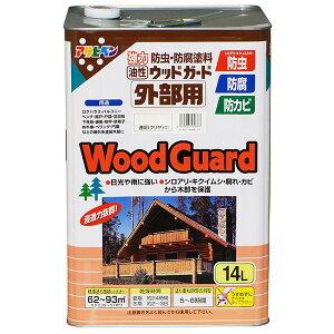 アサヒペン 油性塗料 油性ウッドガード外部用 14L