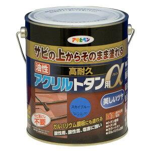 アサヒペン 油性塗料 油性高耐久アクリルトタン用α 1.6kg スカイブルー ×6個 ケース販売
