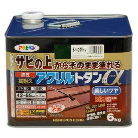 アサヒペン 油性塗料 油性高耐久アクリルトタン用α 6kg ディープグリーン