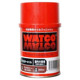 ワトコオイル マホガニー W-09 200ml