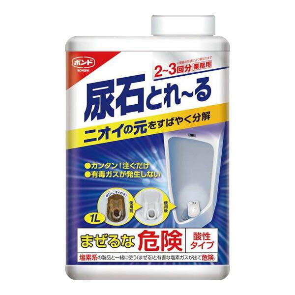 ホームケア コニシ DIY 尿石とれ〜る 1L