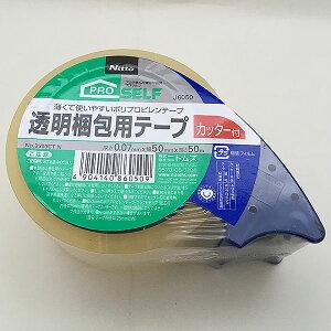ニトムズ 透明梱包用テープ No.3303CT カッター付き J6050 ×50個 ケース販売
