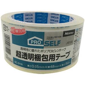 ニトムズ 超透明梱包用テープ SC-01N J6120