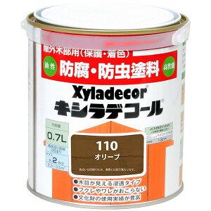 大阪ガスケミカル 油性塗料 キシラデコール 家庭用 オリーブ 0.7L