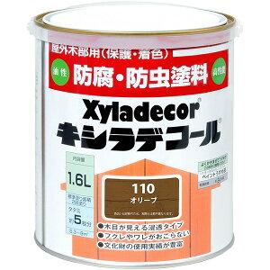 大阪ガスケミカル 油性塗料 キシラデコール 家庭用 オリーブ 1.6L