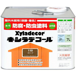 大阪ガスケミカル 油性塗料 キシラデコール 家庭用 オリーブ 7L
