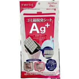 豊田化工株式会社 デオドライ ゴミ箱脱臭シート Ag+ 抗菌プラス 2枚入 ×24個 (ケース販売)