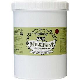 ターナー色彩 ミルクペイント for ガーデン チョコレートブラウン MKG12318 1.2L
