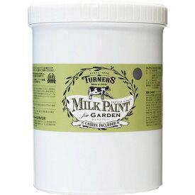 ターナー色彩 ミルクペイント for ガーデン モルタルグレー MKG12331 1.2L