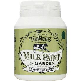 ターナー色彩 ミルクペイント for ガーデン フォレストツリー MKG20344 200ml