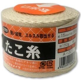 作業用品 ユタカメイク DIY たこ糸 1.5mm×190m A-301