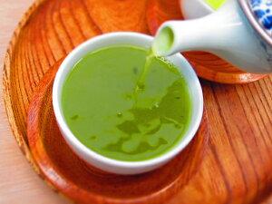 1,000円ポッキリ荒茶作り深蒸し茶深緑