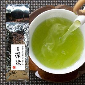 送料無料 お中元 2021年度 新茶 深蒸し茶 深緑 荒茶仕上げ1kg