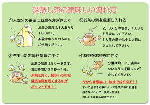 送料無料たっぷり最大300g静岡新茶産地別飲み比べお試しセット