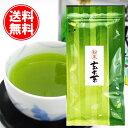 【送料無料】茶殻の出ない粉末玄米茶80g【RCP】