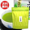 【送料無料】静岡深蒸し茶 茶殻の出ない粉末玄米茶 500g徳用パック