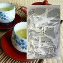 【お徳用・業務用】静岡牧之原産 玄米茶紙ティーバッグ1kgパック【RCP】