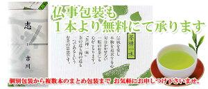 【送料無料】【2017新茶】静岡牧之原産荒茶作り深蒸し茶1,000円ポッキリパック【RCP】