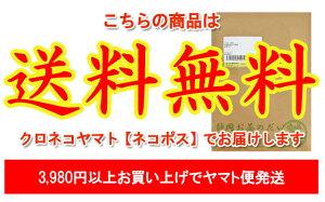 【送料無料】【静岡朝比奈産】お料理用抹茶「松風」80gパック【05P18Dec12】