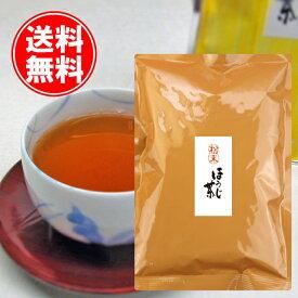 送料無料 お中元 代引きお時間指定不可 スプレードライ茶 茶殻の出ないパウダーほうじ茶200g