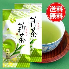 送料無料 敬老の日 2020年度新茶 送料無料 敬老の日 静岡富士産 かぶせ仕上げ深蒸し茶 駿河路100g2本パック