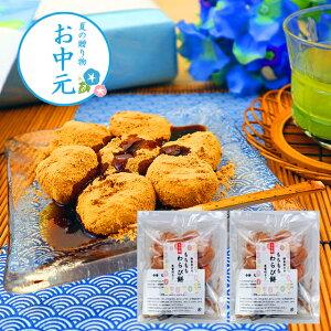 【送料無料】たっぷり540g黒蜜付き 大粒もちもちわらび餅2個パック