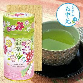 送料無料 お中元 2021年度 新茶 深蒸し茶 静岡牧之原産 八十八夜茶 千代の香 180缶ギフト
