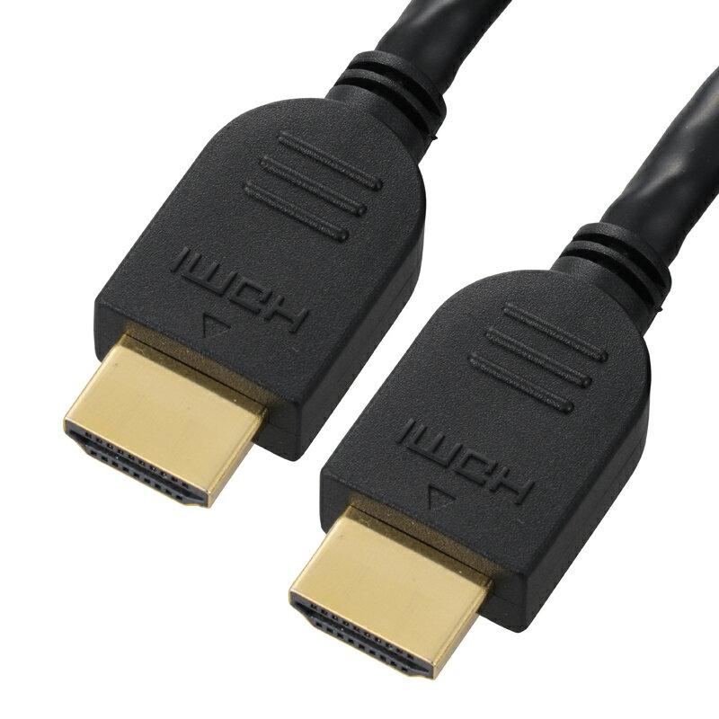 オーム電機 VIS-C15HP-Kイーサネット対応 HDMIケーブル 黒 1.5m [品番]05-0341VISC15HPK