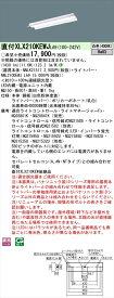 【法人様限定】パナソニック XLX210KEWJLA9 iDシリーズ LEDベースライト 直付型 20形 白色【NNLK21517 + NNL2100EWJ LA9】