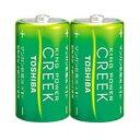 東芝 マンガン乾電池 単1形 2本パック R20PEM2KP