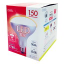 オーム LDR16L-H9レフランプタイプ LED電球 E26/16W 電球色LDR16LH9