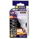 オーム電機 LDR7L-W-E11/D 11 LED電球 ハロゲンランプ形 広角タイプ E11 電球色 [品番]06-3276LDR7LWE11D11