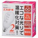 オーム EFA15EL/12NX2P 電球型蛍光灯 「エコなボール」A形 E26/60W相当 電球色 2個入EFA15EL12NX2P