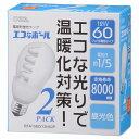 オーム EFA15ED/12NX2P 電球型蛍光灯 「エコなボール」A形 E26/60W相当 昼光色 2個入EFA15ED12NX2P