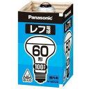 パナソニックRF100V54W/D レフ電球 60形 口金E26RF100V54WD
