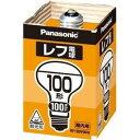 パナソニックRF100V90W/D レフ電球 100形 口金E26RF100V90WD