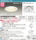 【法人様限定】東芝 LEDダウンライト(ランプ別売) LEDD85022(W)