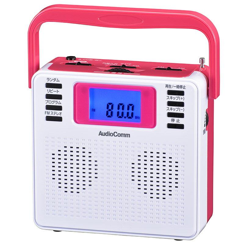オーム電機 RCR-500Z-MIX AudioComm ステレオCDラジオ ミックス [品番]07-8958 RCR500ZMIX