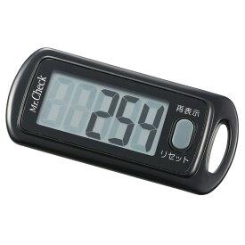 【送料無料】オーム電機 HB-K168-B 3Dセンサー搭載 歩数計 ブラック [品番]08-0076 HBK168B