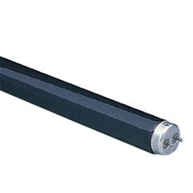 【法人様限定商品】NEC 《ブラックライトブルー》 FL40SBL-B 直管蛍光灯グロースタータ形 40W FL40SBLB